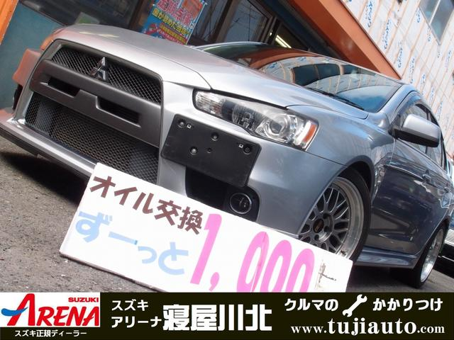 三菱 GSRプレミアムエボリューションX 2型SST車高調BBS