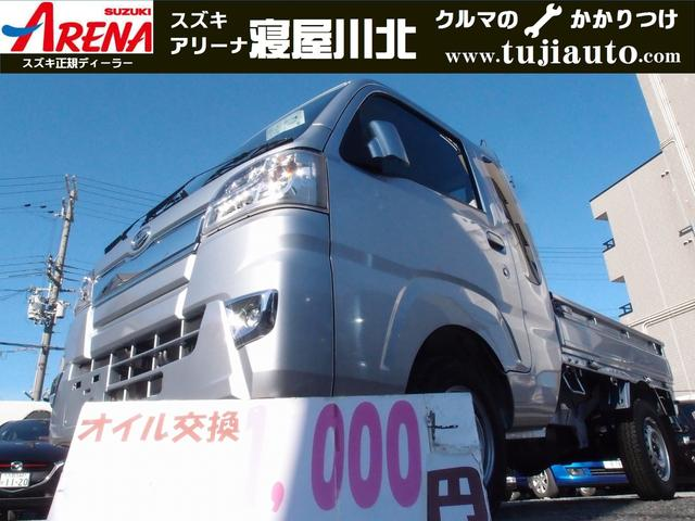ダイハツ ハイゼットトラック ジャンボ 5MT LEDヘッド ABSメッキグリル荷台作業灯