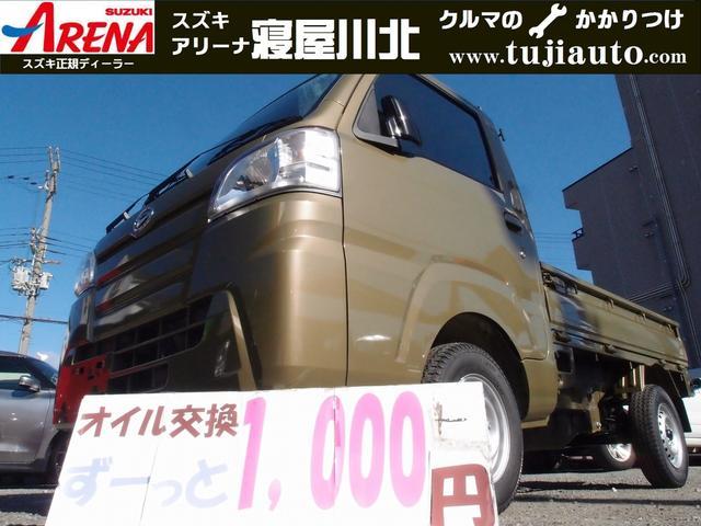 ダイハツ ハイゼットトラック スタンダード エアコンパワステ5MTスモークガラス ABS