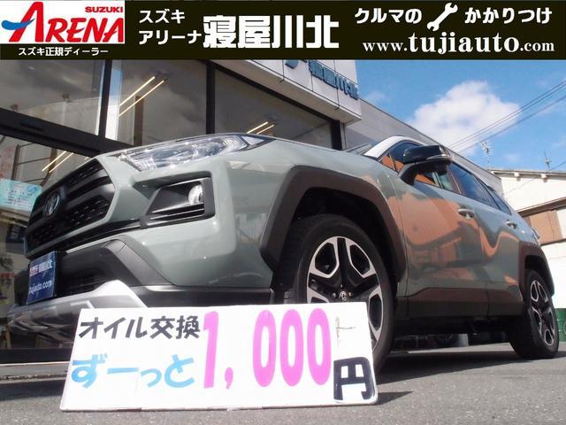 トヨタ アドベンチャー19AWパノラマルーフ快適温熱電動シート4WD