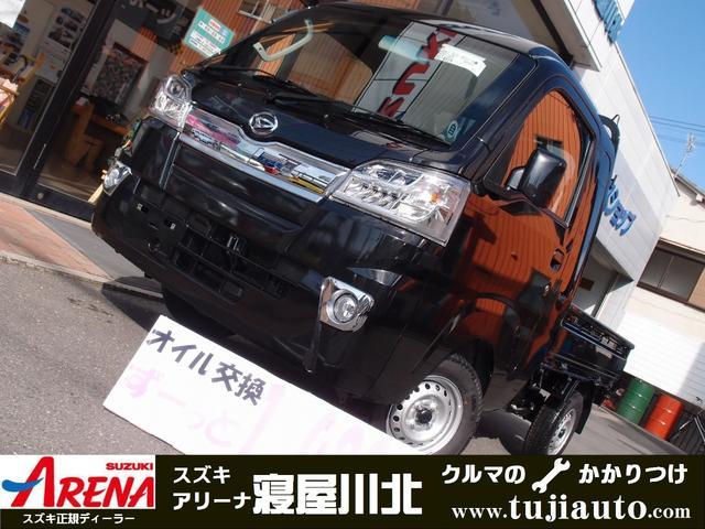 ハイゼットトラック(ダイハツ) ジャンボSAIIIt 4AT LEDヘッドABSメッキグリル 中古車画像