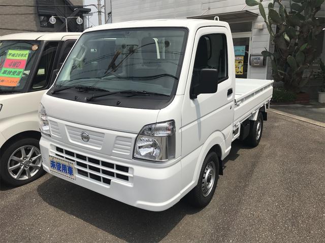 日産 NT100クリッパートラック DX 人気のAT! ETC付  届出済未使用車  メーカー保証継承付き