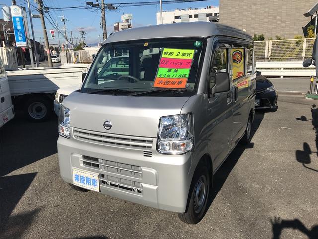日産 DX 届出済未使用車 メーカー保証継承 純正マット&バイザー 総額価格