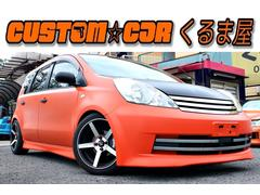 ノート16X マットオレンジ全塗装 TEIN車高調 16インチAW