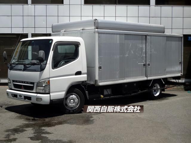 三菱ふそう 超ロングボトルカー 3.5t NOX適合