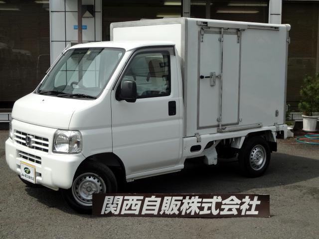 ホンダ 冷蔵冷凍車
