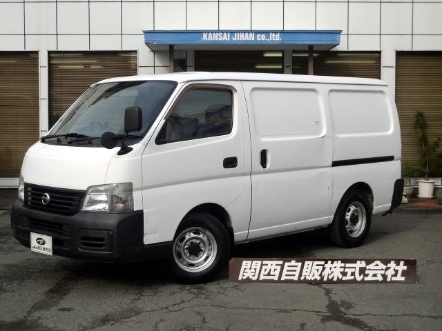 日産 中温冷蔵冷凍車 NOX適合