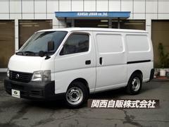 キャラバン中温冷蔵冷凍車 NOX適合