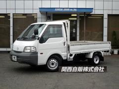 ボンゴトラックワイドローDX 850kg NOX適合