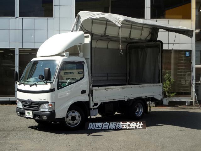 トヨタ セミロング幌ウイング 2t NOX適合