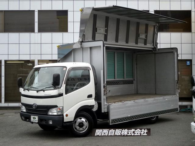 トヨタ ワイドロングアルミウイング 3t NOX適合