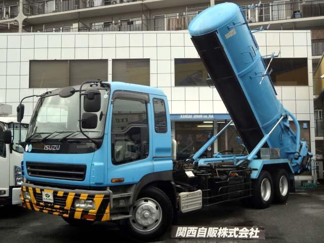 いすゞ 汚泥吸引車 9.5t NOX適合