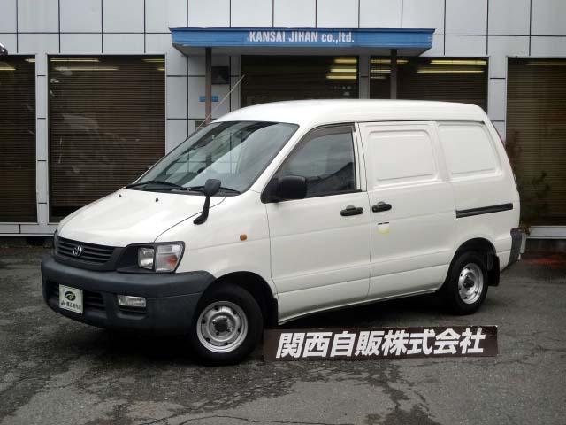 トヨタ 冷蔵冷凍車 750kg NOX適合