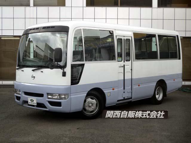 日産 シビリアンバス 26人乗 NOX適合