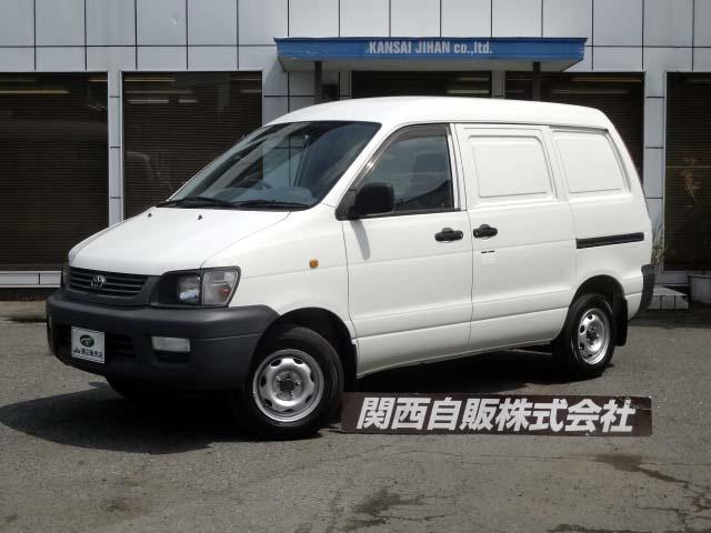 中温冷蔵冷凍車 750kg