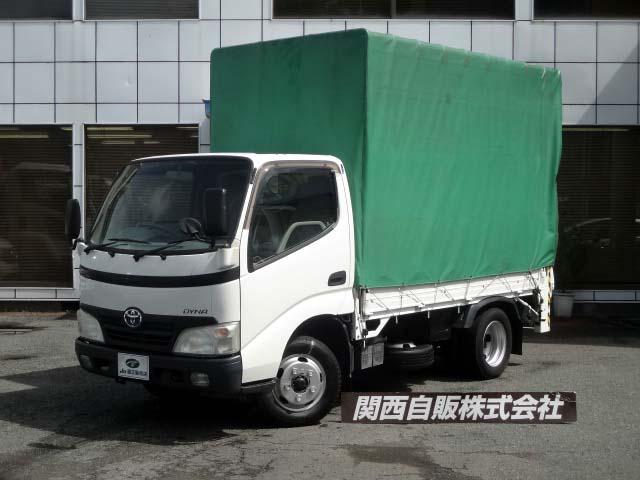 トヨタ ダイナトラック フルジャストロー幌Pゲート 2t NOX適合