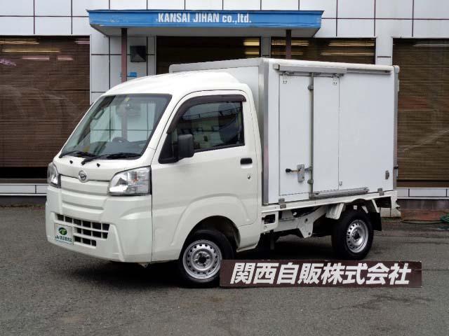 ダイハツ ハイゼットトラック  保冷バン 350kg