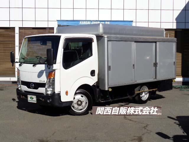 日産 アトラストラック  ボトルカー 2t NOX適合