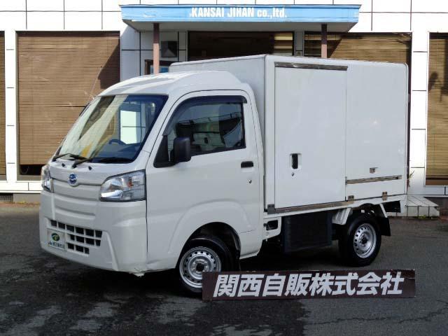 ダイハツ ハイゼットトラック  中温冷蔵冷凍車 350kg