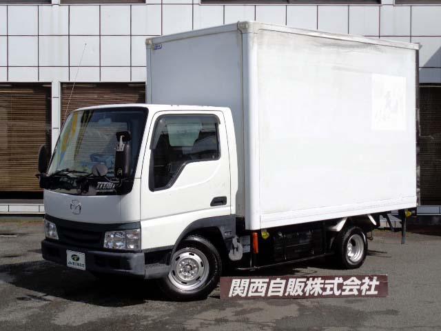 マツダ タイタンダッシュ  保冷バン 1.2t NOX適合