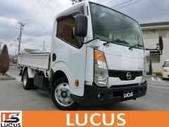 アトラストラック10尺 6MT Wタイヤ NoxPM適合 2000kg