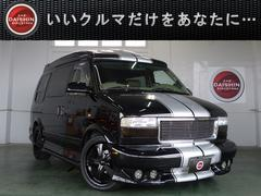 シボレー アストロスタークラフト 4WD ハイルーフ20AWナビBカメ三井D車