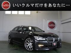 BMWアクティブハイブリッド7HAMANNコンプリート革SRHDD