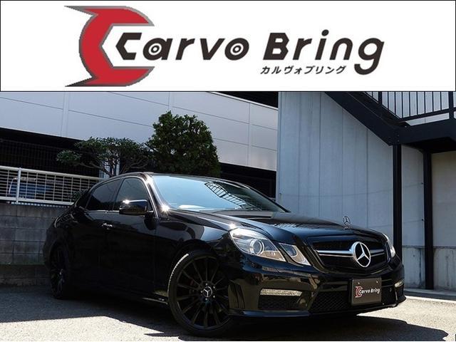 メルセデス・ベンツ E350 アバンギャルドE63AMG仕様黒革SRHDD地デジ