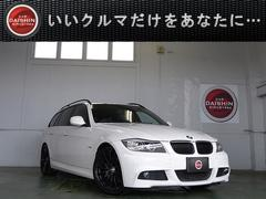 BMW 320iツーリングMスポPkg 純正HDD WORK18AW