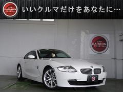 BMW Z4クーペ3.0si HDDナビ  ワンオーナー車輌