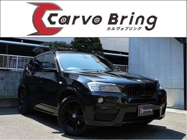 BMW xドライブ20d BパフォーマンスMスポーツ4WD 19AW