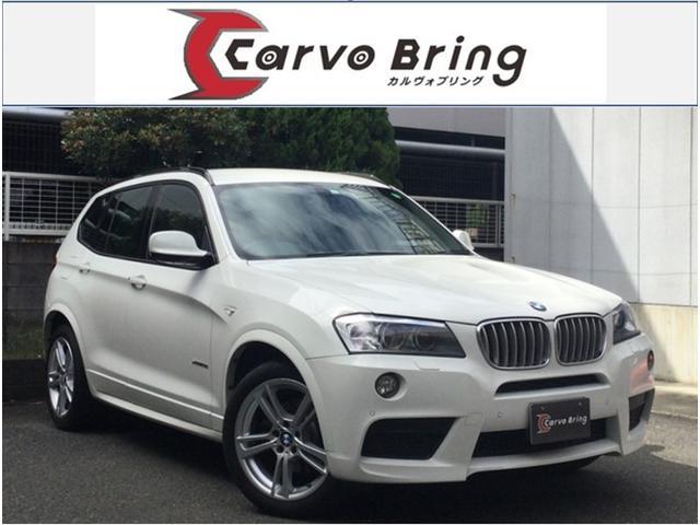 BMW X3 xDrive 28i Mスポーツパッケージ