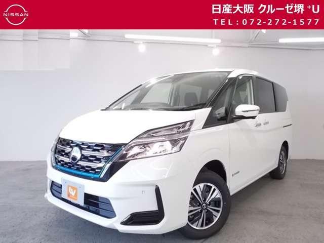 日産  1.2e-POWER X Cキャブスロープ車いす1名3rd 【未登録新車】