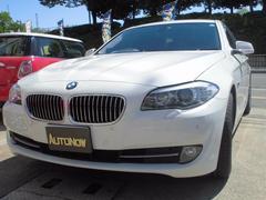 BMW523iハイラインパッケージ バックカメラ 本革シートETC