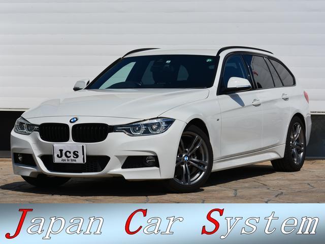 BMW 320dツーリングセレブレーションEDスタイルエッジ 限定200台 後期8Cエンジン ブラックレザーシート LEDヘッドライト ブラックキドニーグリル 18インチアロイホイール インテリジェントセーフティ バックソナー レーンウォーニング レーダーC