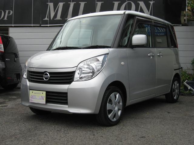 「日産」「ルークス」「コンパクトカー」「大阪府」の中古車
