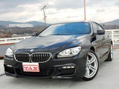 BMW640iグランクーペ Mスポーツ パノラマルーフ 禁煙車