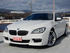 BMW640iグランクーペMスポーツ OP20AW 1オナ 禁煙車