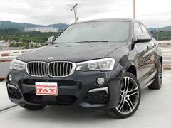 BMW X4M40i サンルーフ ハーマンカードン OP20AW 1オナ