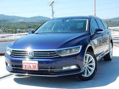 VW パサートヴァリアントTSIエレガンスライン 純正ナビTV 登録済未使用車