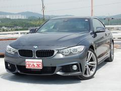 BMW428iクーペ Mスポーツ 黒革シート 1オナ 禁煙車