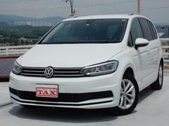 VW ゴルフトゥーランTSIコンフォートライン アップグレードP 1オナ 禁煙車