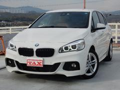 BMW218iAツアラーMスポーツ セーフティP ブラウン革シート
