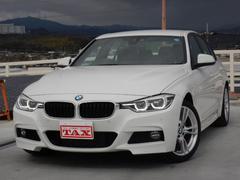 BMW318iMスポーツ 黒革シート 衝突軽減ブレーキ 禁煙車