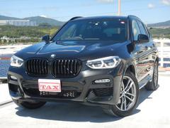 BMW X3xDrive20iMスポーツ ACC ドラレコ 1オナ
