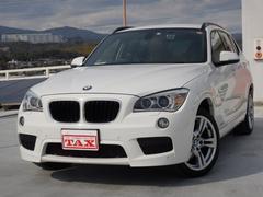 BMW X1xDrive20i Mスポーツ 5年BSI 1オナ 禁煙車