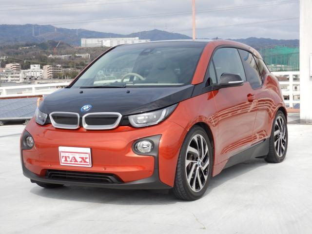 BMW i3 レンジ・エクステンダー装備車 5年サービスインクルーシブ ドライビングアシストプラス パーキングサポートパッケージ アクティブクルーズコントロール 衝突軽減ブレーキ 1オーナー 禁煙車