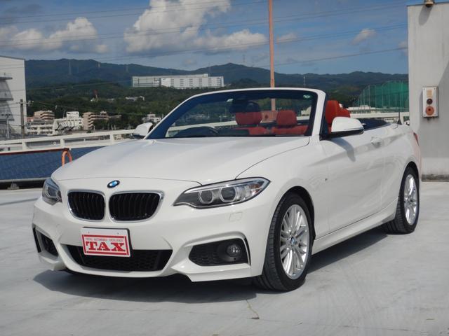 BMW 220iカブリオレ Mスポーツ 電動ソフトトップ 赤革シート バックカメラ レーンディパーチャーウォーニング ドライビングアシスト 1オーナー 禁煙車