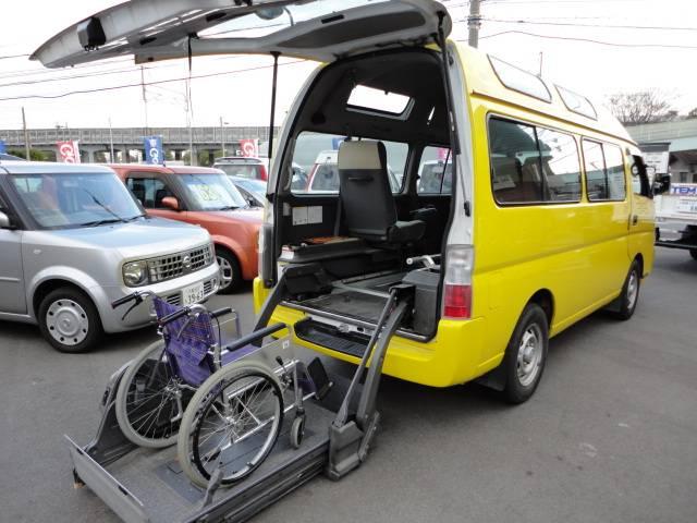 日産 車いす移動車 福祉車両 チェアキャブ プラットホーム式