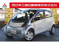 アイミーブM 10.5kwh ワンオーナー CDステレオ 三菱認定保証